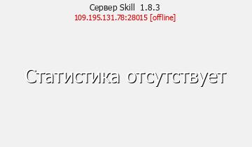 Skill 1.8.3