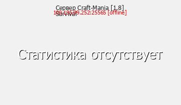 craft-mania