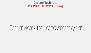 Сервер Black-Miner