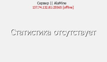Сервер Minecraft YOTTAAA-CRAAAFT 1.8-1.13.1