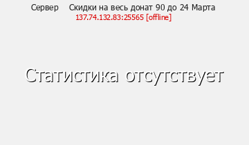 Сервер Minecraft NDA Network 1.8-1.12 КРЕАТИВ