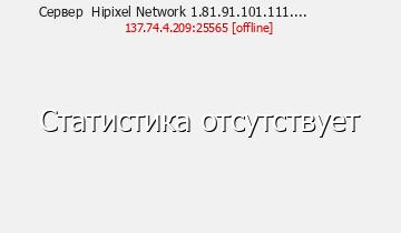Сервер Minecraft