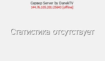 Сервер SmileMineCRAFT