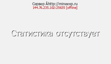MineExp : Classic