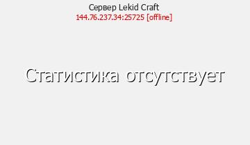 LekkidCraft