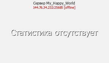 MineHappyCraft