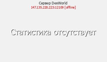Сервер Minecraft GreenCreeper Network