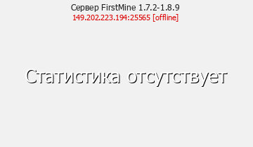 FirstMine