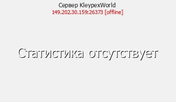 Сервер BigCraft2