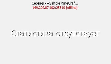 Сервер Minecraft SMC_Industrial