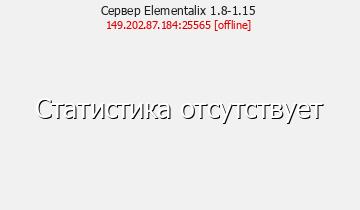 Сервер Minecraft WhoMC 1.8-1.12