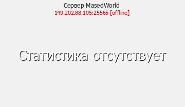 servera-mainkraft-1-8-9-bez-dyupa