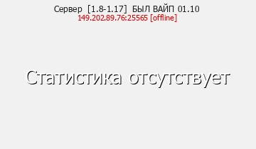 Сервер Minecraft LuckyVerse - Креатив 1.8-1.14
