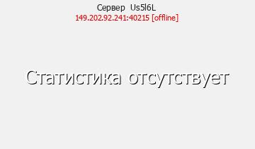 Сервер LakyGame