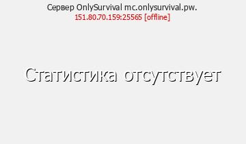 Сервер Luxor Game