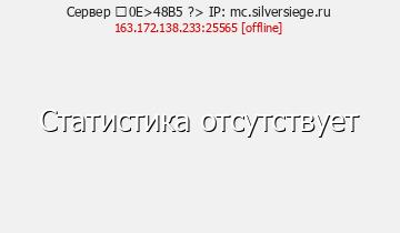 Сервер ✦ MineScape ✦ «1.8-1.9.2»➜ IP: mc.minescape.ru:25565 ⇦ | RPG | Кланы | MCMMO | Боссы|