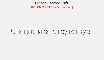 RaccoonCraft