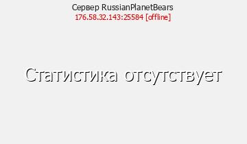 RussianPlanetBears