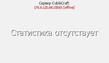 CubikCraft