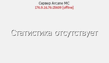Сервер FestCraft 1.8