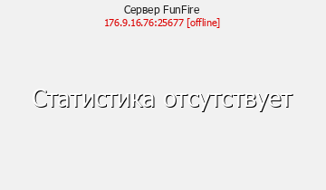 Сервер TreeCraft