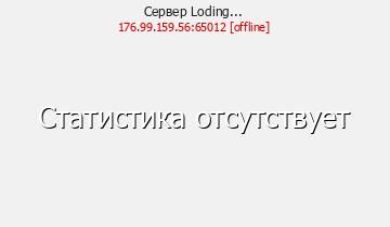 Сервер M_KCraft