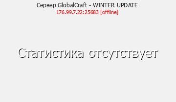 BloodFireCraft 1.8 - 1.8.4