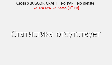 Сервер BUGGOR CRAFT