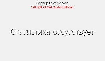 Kolyan_Server