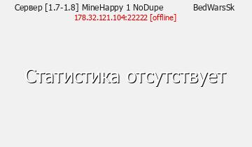 MineHappy