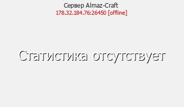 MC-Craft - Майнкрафт сервер 1.6.4