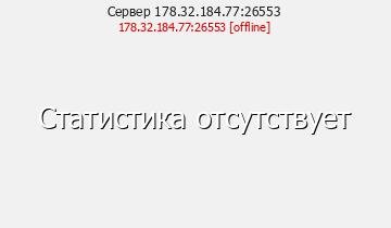 Сервер BeCraft