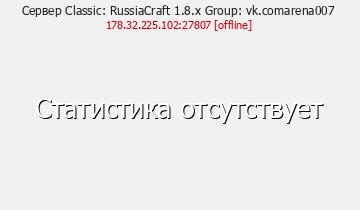 ARENA OO7 RICraft 1.8 - Майнкрафт сервер 1.8