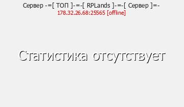 Сервер Minecraft Mineland Network (1.8-1.13)
