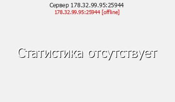 Сервер EnderCraft