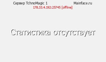 Сервер MAINFACE.RU - БОНУСЫ!