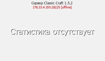 ClasicCraft 1.5.2