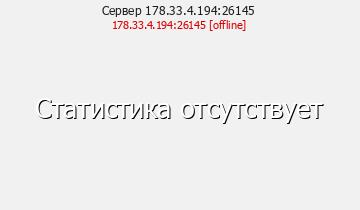 Сервер History  Craft