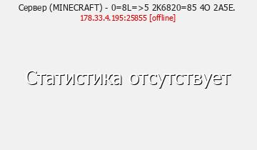 Сервер Minecraft CutLex 1.8-1.12.2 Survival
