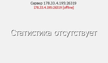 Сервер INCRAFT