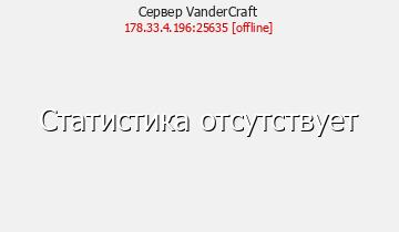 VanderCraft