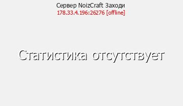 Сервер FeverCraft