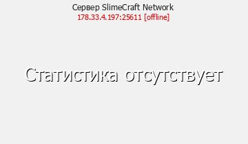 Сервер BIG CRAFT