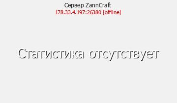 ZannCraft