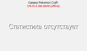 buksCraft - Майнкрафт сервер 1.8