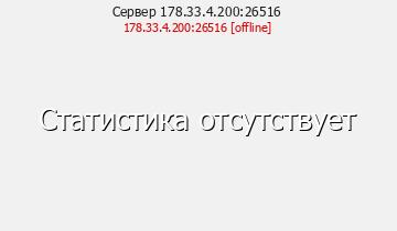 Сервер _=_Hunter_Craft_=_