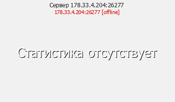 Сервер HappyMine