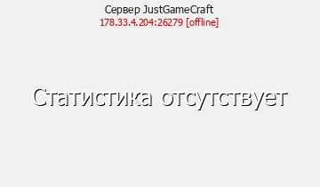 NoizCraft