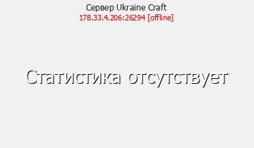 UkraineCraft