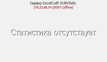 ExcelCraft